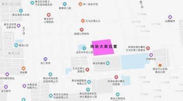 旭辉银盛泰3亿元摘得老胶南一宗住宅用地 将配建幼儿园和人才公寓