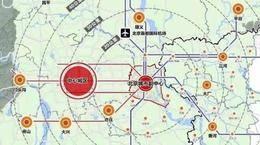 北京市通州区与河北省三河、大厂、 香河三县市协同发展规划