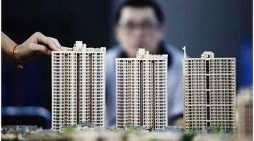 调控政策收紧 4月40城新房成交面积环比下降4%