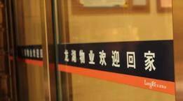 千丁APP,助力南京龙湖智慧服务智能化管理