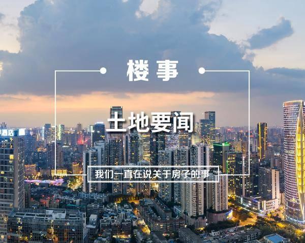 揽金88.6亿!刚刚招商挺进仙林湖,华侨城、蓝光斩获宅地...