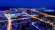 新滨湖孔雀城|你想要的生活和繁华都在这里了 !