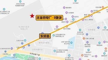 华润约55.9亿挂牌摘得沈海热电厂3宗地块 总计超39万平