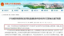 刚刚,南京曝光一条全新地铁线!2020大南京这里,全面爆发!