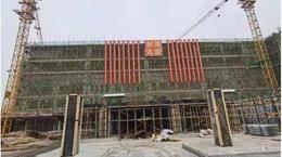 市北区5所学校建设进度公布 涉及劲松三路小学、万科未来城学校及幼儿园