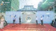 真实版「长安十二时辰」,唐风美学样板展示区倾城绽放