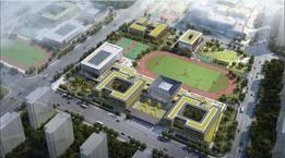 好消息!南京新港48班小学、12班幼儿园规划出炉!