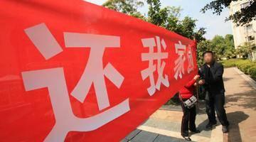 楼事曝光|延期交房8个月!惠山区洛城·中央御景三期已停工!