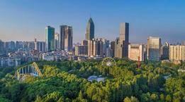 """""""机遇之城2021""""武汉位列全国第八,多项指标排名靠前"""