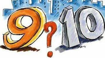 """楼事数据丨""""金九末银十初"""" 沈阳楼市销量能否划破冰层?"""