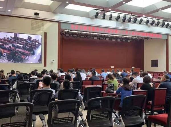 土拍|中海79.4亿竞得四环内地块 楼面价近6.6万/㎡