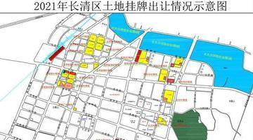 2月供地|长清老城区迎来大规模土地出让!长清2021年土地挂牌出让清单出炉!