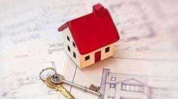 楼事推荐|可以出手了?全国首套房贷利率连续两个月回落