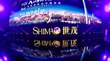 大湾区超级综合体震撼发布!世茂深港国际中心全球发布会在深圳举行