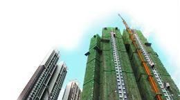 住建部要求发展保障性租赁住房 缓解青年人住房困难