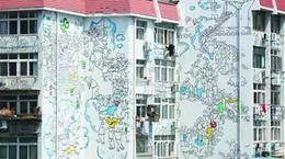 多城市推行二手房指导价 青岛会不会出台类似政策?