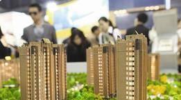 人口增速放缓 楼市未必下滑