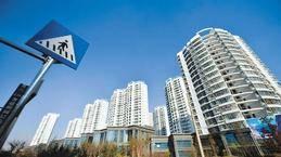 楼市韧性还在 结构性机会在都市圈