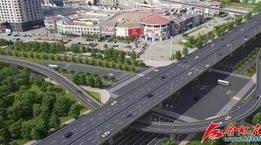 畅通二环(西二环-合武铁路)主线高架桥6月9日零点放行