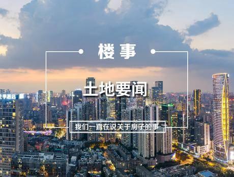 拍地预告|23宗地!196亿!武汉十月迎来拍地盛宴