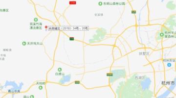 【挂牌】杭州市余杭区挂牌2宗宅地,起始楼面价7000元/㎡!