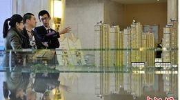 2020年百万房地产经纪人生存报告:近五成地产中介已买房