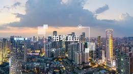 刚刚!南京117.56亿挂出5幅地!江心洲地块限价39970元/㎡!