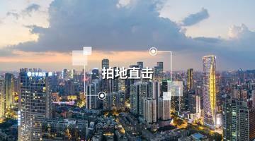 南京江北核心区再挂地!G11地块最高限价25403元/㎡!