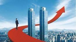 """""""大城市""""调控路径隐现 一线城市密集出手后 二线城市开始""""接棒"""""""