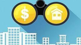 长效机制下房价将长期保持稳定