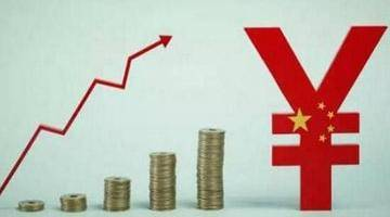 1~8月份沈阳市经济继续保持平稳运行