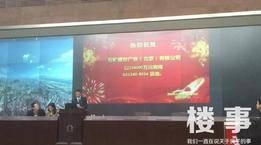 刚刚,深圳拍地吸金127.51亿,中海50.2亿拿龙华地块,招商、华润联合拿地!