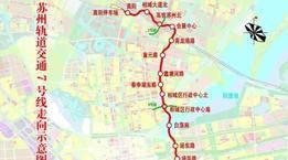 苏州轨交7号线最新站点公示