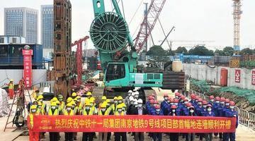 """""""换乘王""""!南京地铁9号线迎重磅进展!"""