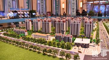自建9.3万㎡温泉区 新城子核心区域 恒大纯新盘抢先看