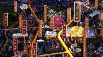 龙湖·新壹城|主城C位小复式,TA是上上选