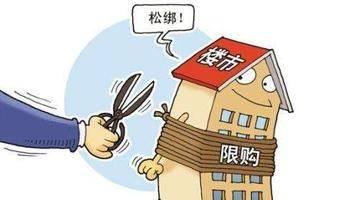 小道丨南京楼市限价政策将松动  纯新项目入市不再受限制