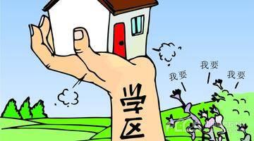 重磅!2019年徐州公办初中施教区范围公布,你家属于哪个学区?
