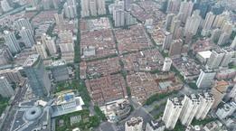 中海与上海黄浦区签署建国东路旧改项目战略合作协议