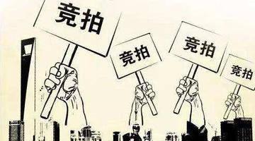 楼事挂地播报融创152.38亿斩获四宗地!美的溢价79.94%入驻光谷东!