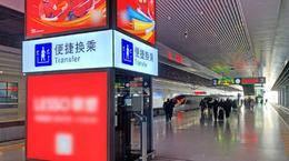 上海虹桥站中转便捷换乘通道已恢复,附换乘攻略→