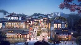 成都将新添一个国际文旅度假区