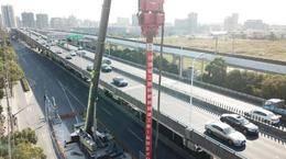 军工路快速路新建工程I标开工!杨浦、宝山未来出行更方便
