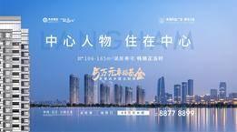 汉阳城央88万方综合体 2021年了依然稳坐红盘C位