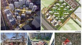 中车四方智汇港一期规划出炉 15栋住宅+3栋人才住房