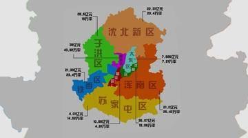 2019上半年沈阳土地交易数据/地图发布 累计成交近190亿