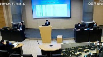 楼面价47434.2元/㎡,溢价率17.56%,大华竞得普陀内中环重磅地块